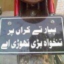 Muhammad Rafaqat (@03115532199) Twitter