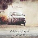 دحوم المالكي  (@0582680961) Twitter