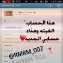 RMRM (@0531199773) Twitter