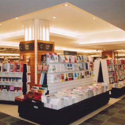 在庫 紀伊國屋 書店