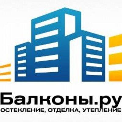 """Балконы.ру on twitter: """"остекление балконов и лоджий http://."""