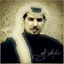 mohammed alshahri (@11Mnorh) Twitter