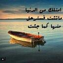 Essam (@0562Essam) Twitter