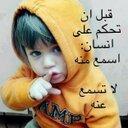 كرم أبوحمو (@01225068056) Twitter
