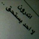 شهد . (@055Nr6534) Twitter