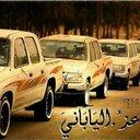 صالح العتيبي  (@0546813932) Twitter