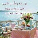 عزه الزهراني (@025737797za) Twitter