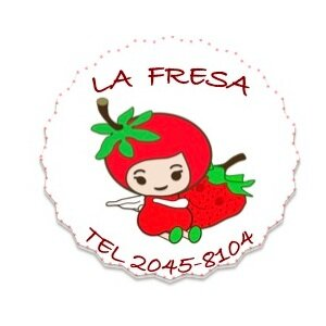 la fresa pasteleria