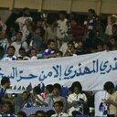 عبيد الحربي (@0530650330) Twitter