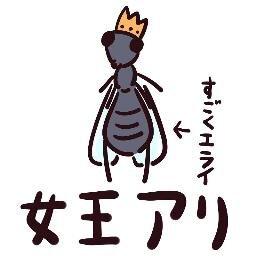 岩石五郎 ゼミの中間発表で使ったイラストの1つ 多雌創設を表現したかった Http T Co Fm9vyqq12a