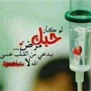 أبو ثامر (@0559397478) Twitter
