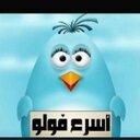 تزويد متابعين 200 (@0050S) Twitter