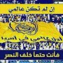 ابو ماجد (@1397Majed) Twitter