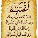 محمد القحطاني (@0808aass) Twitter