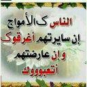 عبدالمجيد الخالدي  (@0598673464aa64) Twitter