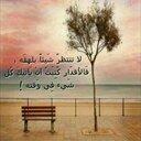 Aisha (@1390Sm) Twitter