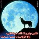 مخاوي الذيب (@09876123451418) Twitter