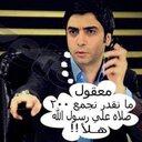 Maroan Aloageh (@0598126181) Twitter