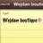 Wejdan_boutique