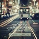 احمد (@0503350) Twitter