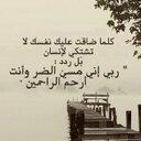 تهاانـــي''' (@0Rsmtk_7lm) Twitter