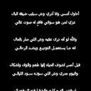 حمودي المؤدب (@0555888555888) Twitter
