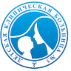 Детская больница 3 омск регистратура