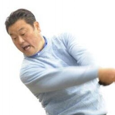 黄金のゴルフ呼吸打法 小澤 (@ougongolfozawa) Twitter profile photo