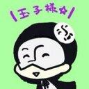 玉子様 (@0120_pntpnt) Twitter