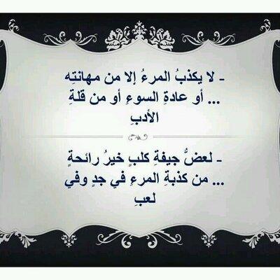 6ce634a83f6bc راشد بن معلا الكعبي ( mu3lla79)