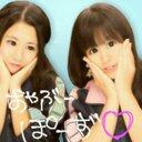 りぃこ (@08067076349) Twitter