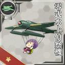 零式水上偵察機bot (@0siki_weapon025) Twitter