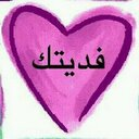 abodi (@14Abodi) Twitter