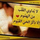 وليد الحازمي (@0555005233) Twitter