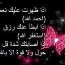 غاااده (@0506326637) Twitter