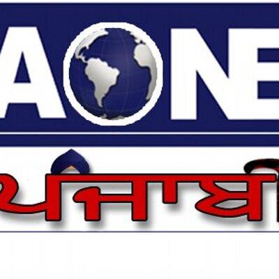 Aone Punjabi Tv on Twitter: