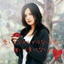 ちあき (@13777_yakumo) Twitter