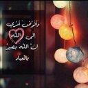 ابوجاسم (@0265_sami) Twitter