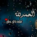عبدالعزيز العضيله  (@23456fsfgsz4) Twitter