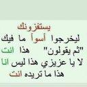 Ήάмǿđί (@0534797707) Twitter