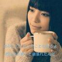 rina (@0208_rina) Twitter