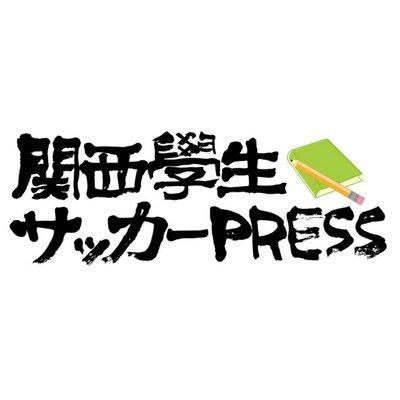 アメブロを更新しました。 『<新人21>中島大雅(ガンバ大阪ユース → 関西福祉)』 ガンバ大阪  https://t.co/H82vit3ITz
