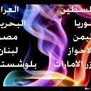 الروافض مطايا ايران (@017lO) Twitter