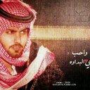 حمد الحربي (@0506543407) Twitter