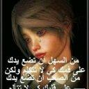 نوره الوادعي (@056661374) Twitter