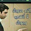 مراد علمدر (@0535766435) Twitter