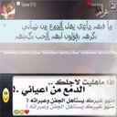 hader almetara (@055664414Wale) Twitter
