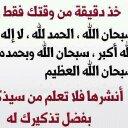 ريماس هيثم (@1980Remas100) Twitter