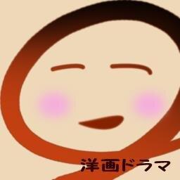 洋画ドラマ Gogokoromaya47 توییتر