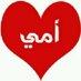 @Alrashd88